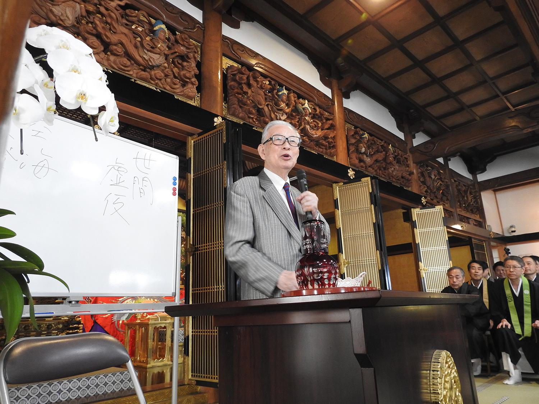 ひろさちや平成30年ん報恩講西来寺